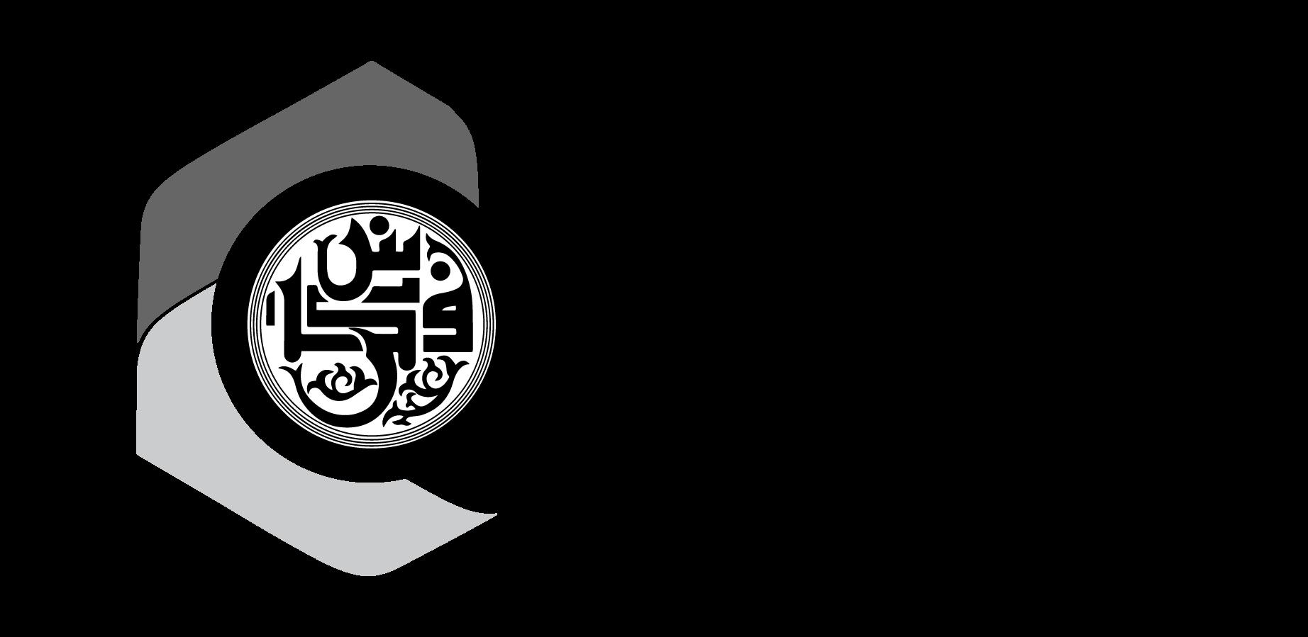 PERLU logo